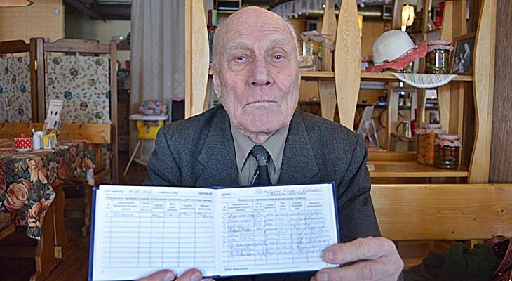 досуг в доме престарелых в Белгороде